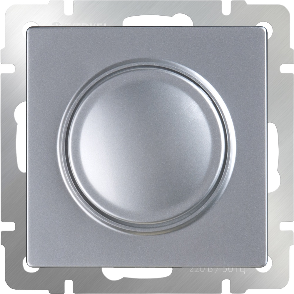 Диммер Werkel (серебряный) WL06-DM600, серебристый xiaorenwu серебряный