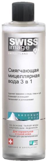 Вода мицеллярная 38354