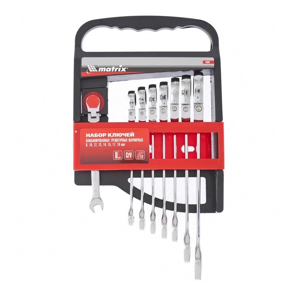 Набор ключей MATRIX 14898 ключ matrix 14898