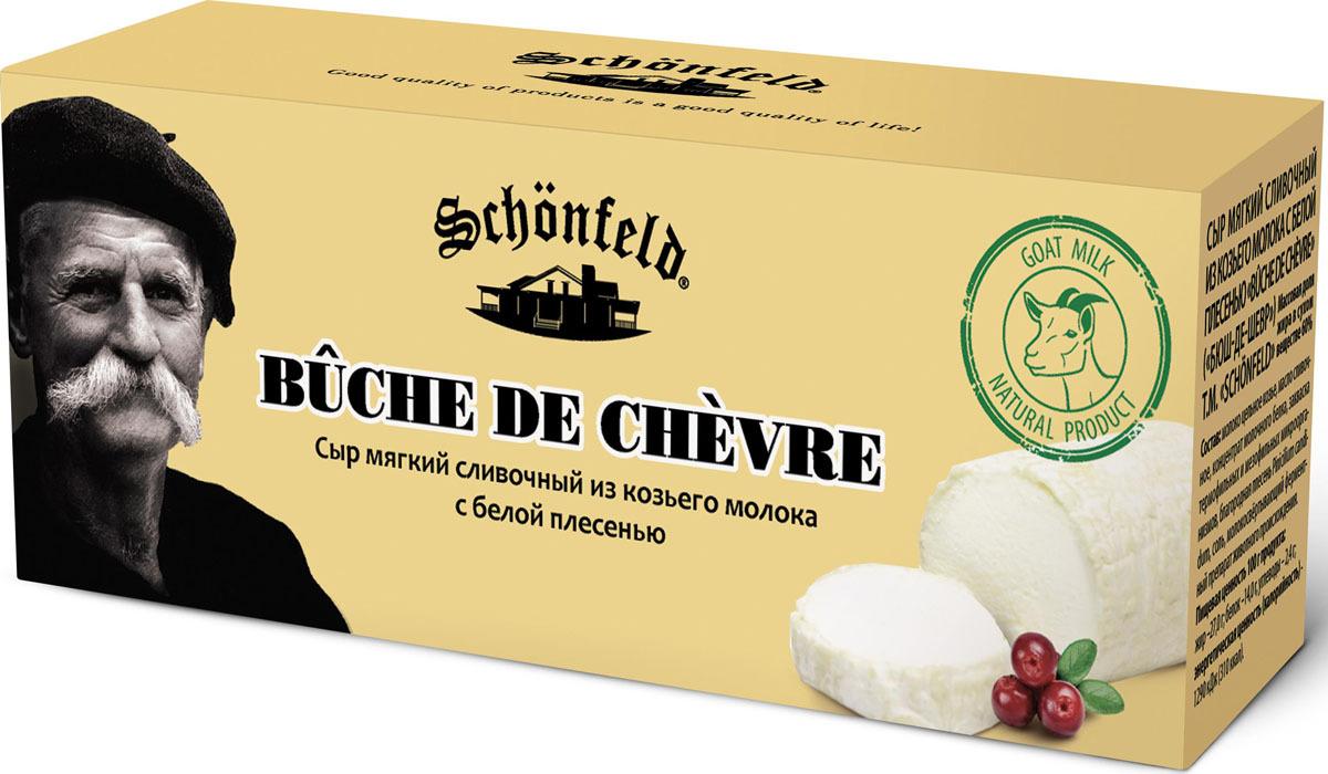 Сыр мягкий Schоnfeld Бюш-де-Шевр, с белой плесенью, 80 г
