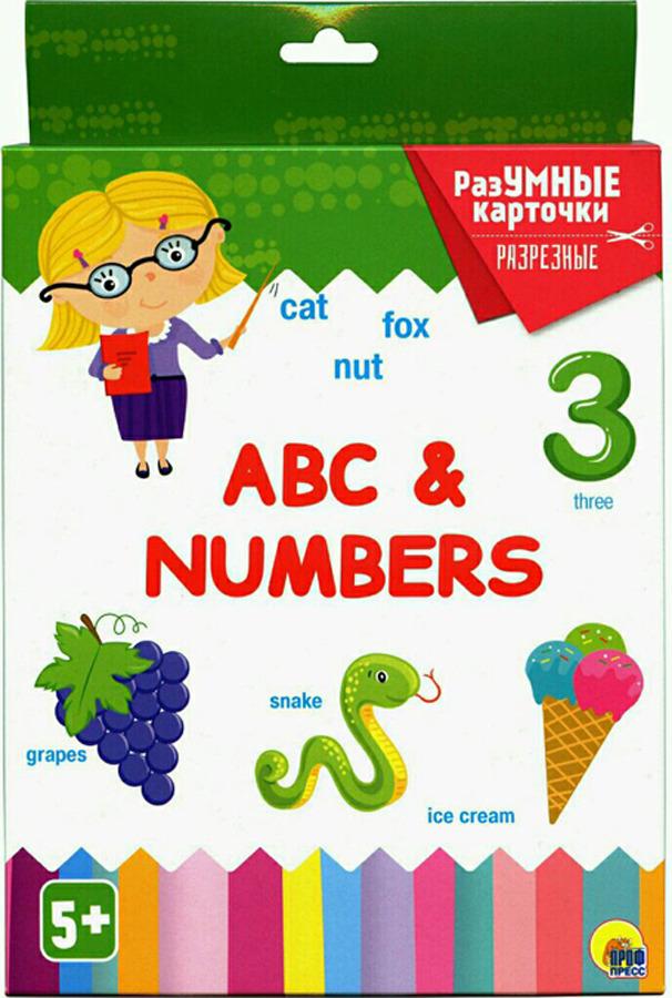 ABC & NUMBERS. Разумные карточки