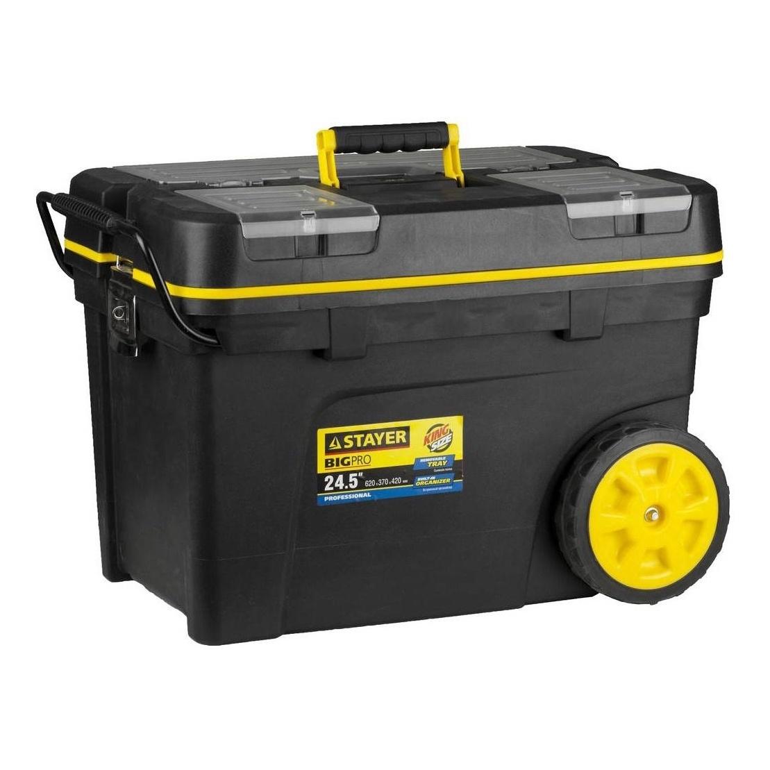 Ящик для инструментов STAYER 38107-24 ящик для инструментов sata 95166