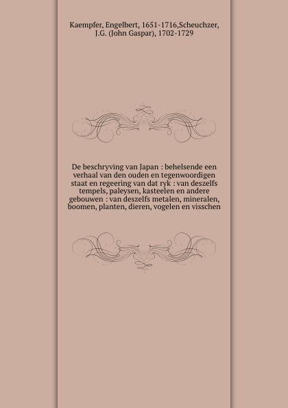 Engelbert Kaempfer De beschryving van Japan : behelsende een verhaal van den ouden en tegenwoordigen staat en regeering van dat ryk : van deszelfs tempels, paleysen, kasteelen en andere gebouwen : van deszelfs metalen, mineralen, boomen, planten, dieren, vogelen en ... diederick paringet memoriaal of beschryving van de stad grave en den lande van cuyk te samen gebracht en in 1