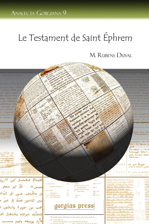 Rubens M. Duval Le Testament de Saint Ephrem e alix m duval е cuyer le cheval exterieur structure et fonctions races