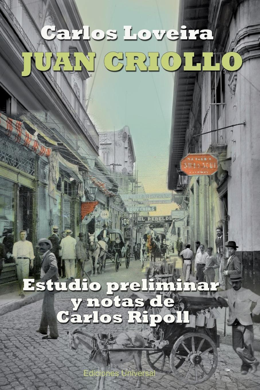 Carlos Loveira Juan Criollo стоимость