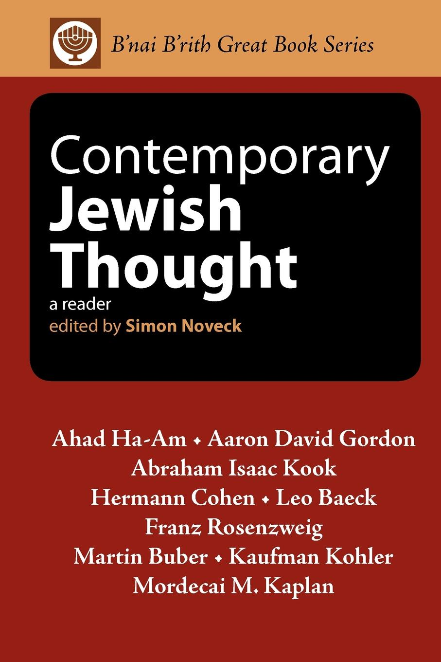 Contemporary Jewish Thought. A Reader