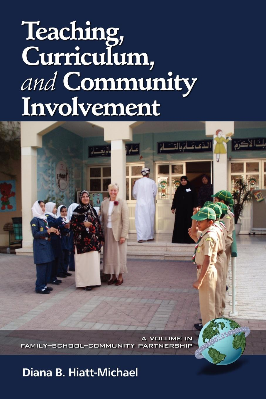 Фото - Teaching, Curriculum, and Community Involvement (PB) curriculum