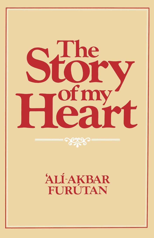 Ali-Akbar Furutan The Story of My Heart ann aguirre the shape of my heart