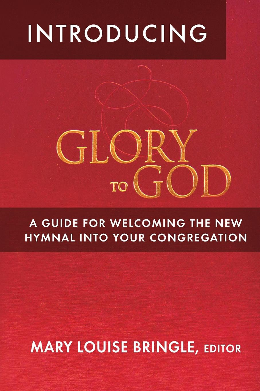 Introducing Glory to God superman vol 2 return to glory