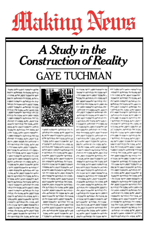 Gaye Comp Tuchman Making News
