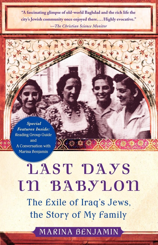Фото - Marina Benjamin Last Days in Babylon. The Exile of Iraq's Jews, the Story of My Family the story of the generals of the yang family