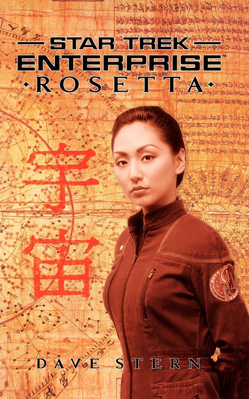 Dave Stern Star Trek. Enterprise: Rosetta