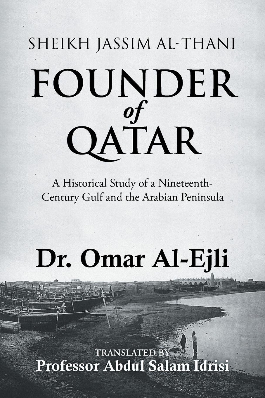 Dr. Omar Al-Ejli Founder of Qatar furniture qatar