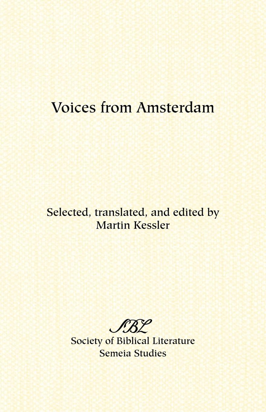Voices from Amsterdam sigala amsterdam