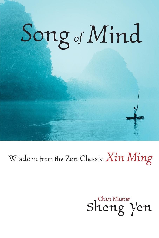 Master Sheng Yen Song of Mind. Wisdom from the Zen Classic Xin Ming ming ta ming ta ягненок восьмиструнный звук фортепьяно детский детское просветление головоломки игрушки раннее образование музыка