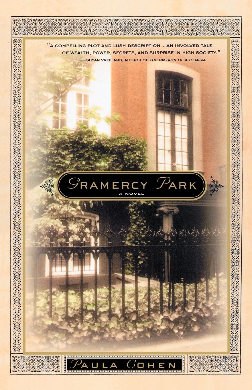Paula Cohen Gramercy Park gramercy ковер leilani 200x300