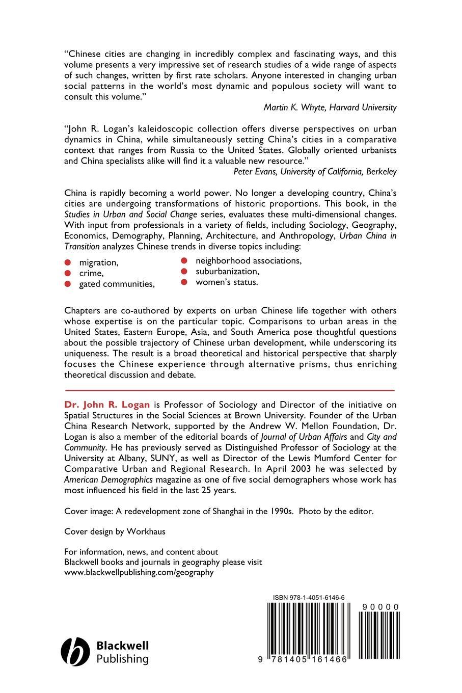 LOGAN Urban China in Transition stout бойлер косвенного нагрева напольный 200 л