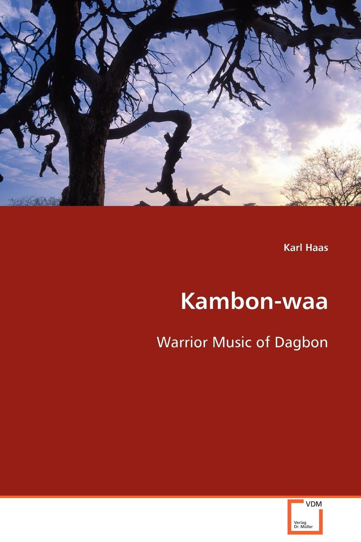 Karl Haas Kambon-waa недорго, оригинальная цена