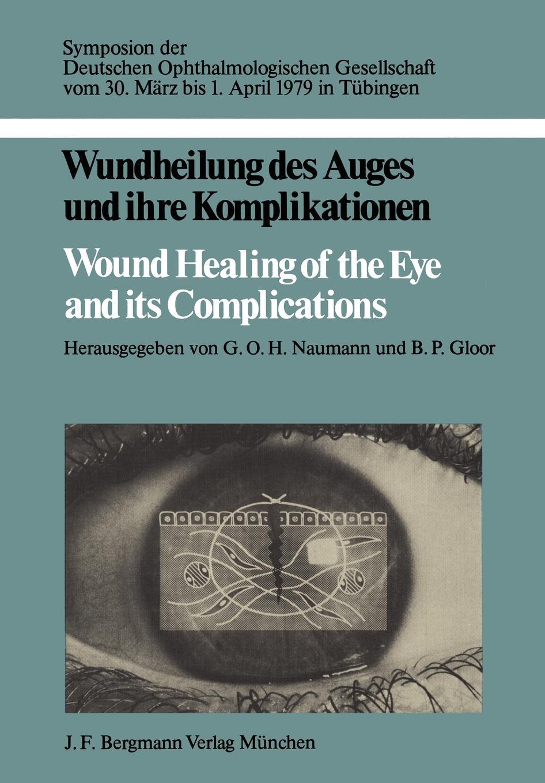 Wundheilung des Auges und ihre Komplikationen / Wound Healing of the Eye and its Complications недорго, оригинальная цена