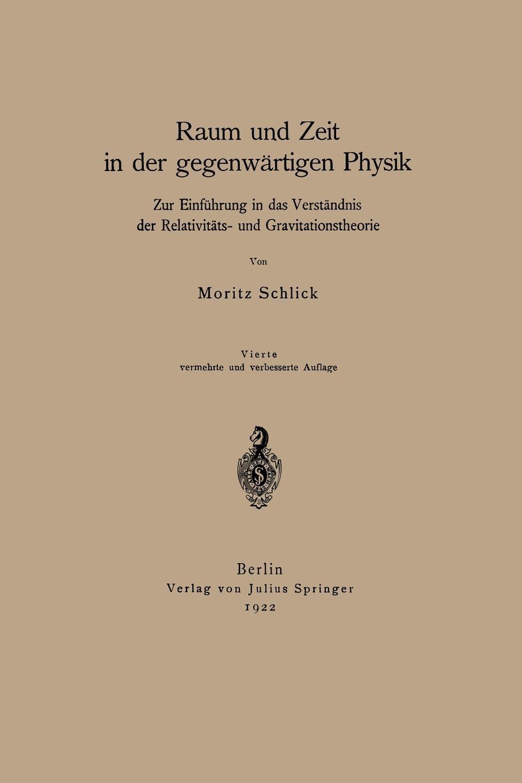 Moritz Schlick Raum Und Zeit in Der Gegenwartigen Physik. Zur Einfuhrung in Das Verstandnis Der Relativitats- Und Gravitationstheorie ilse schneider das raum zeit problem bei kant und einstein