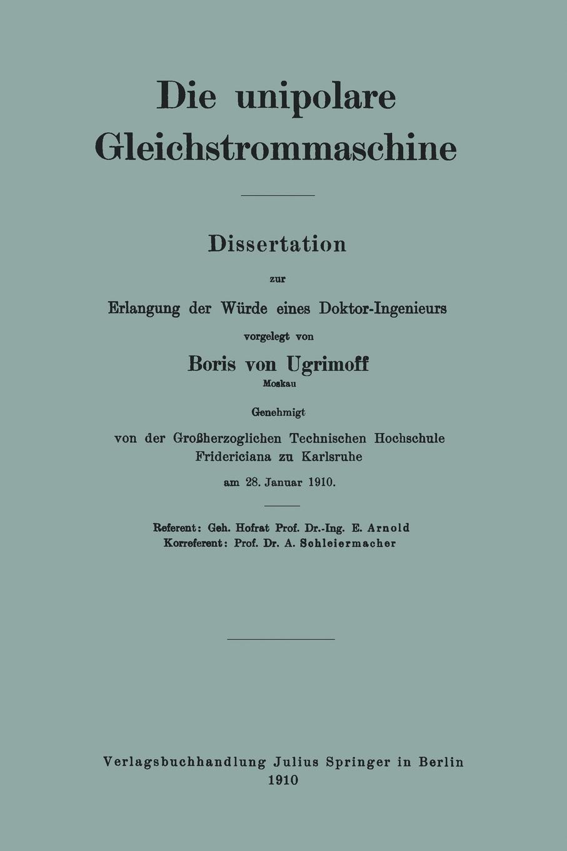 Boris Von Ugrimoff, Boris Von Ugrimoff Die Unipolare Gleichstrommaschine boris hillen agfa leverkusen