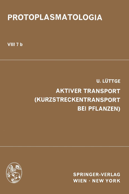 U. Lüttge Aktiver Transport (Kurzstreckentransport bei Pflanzen) цена и фото