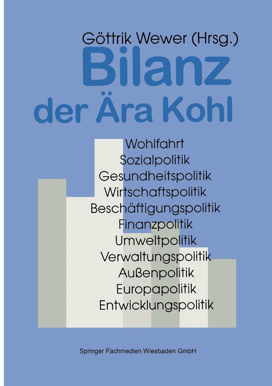 Фото - Bilanz der Ara Kohl. Christlich-liberale Politik in Deutschland 1982-1998 reelika lootus ära võetud