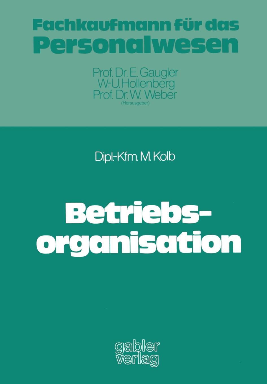 """Betriebsorganisation Книга""""Betriebsorganisation""""...."""