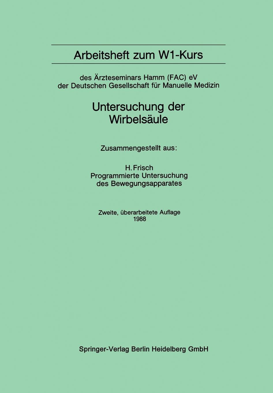 цены Herbert Frisch Arbeitsheft Zum W1-Kurs