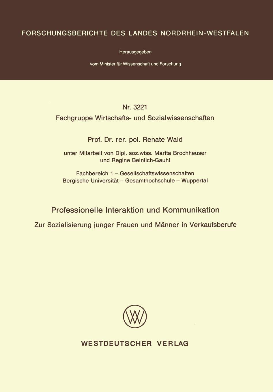 Renate Wald Professionelle Interaktion Und Kommunikation. Zur Sozialisierung Junger Frauen Und Manner in Verkaufsberufe цена