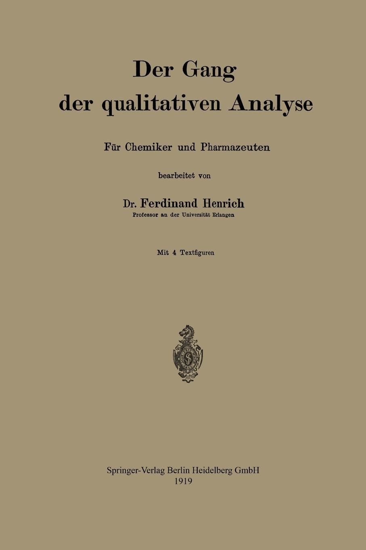 лучшая цена Ferdinand Henrich, Ferdinand Heinrich Der Gang Der Qualitativen Analyse. Fur Chemiker Und Pharmazeuten