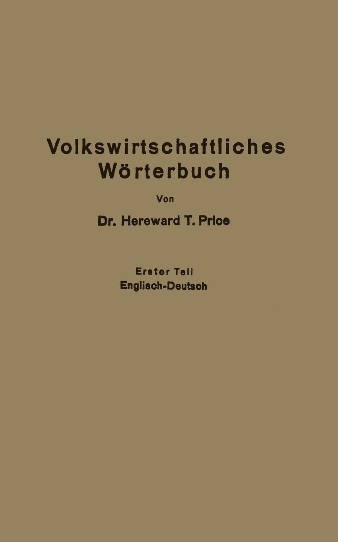Hereward Thimbleby Price Economic Dictionary / Volkswirtschaftliches Worterbuch. Erster Teil: Englisch-Deutsch oskar schade altdeutsches worterbuch erster band