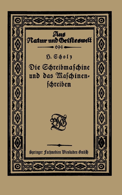 Hermann Scholz Die Schreibmaschine Und Das Maschinenschreiben hermann ortloff die mittelstandsbewegung und konsumvereine classic reprint