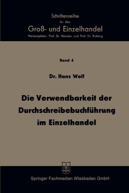 лучшая цена Hans Wolf, Hans Wolf Die Verwendbarkeit Der Durchschreibebuchfuhrung Im Einzelhandel