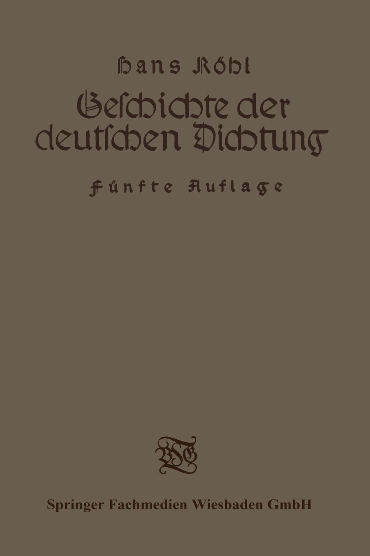 Dr Hans Rohl Geschichte Der Deutschen Dichtung bruno golz pfalzgrafin genovefa in der deutschen dichtung classic reprint