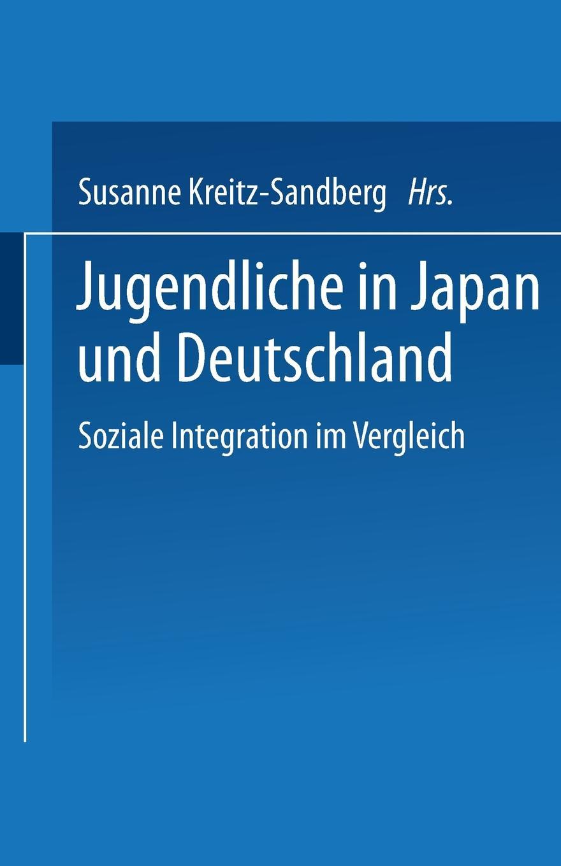 Petra Engel Jugendliche in Japan Und Deutschland florian hering religiose bildung fur muslimische kinder und jugendliche in deutschland