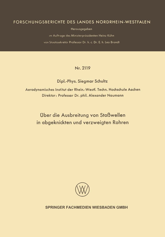 Siegmar Schultz Uber Die Ausbreitung Von Stosswellen in Abgeknickten Und Verzweigten Rohren цена