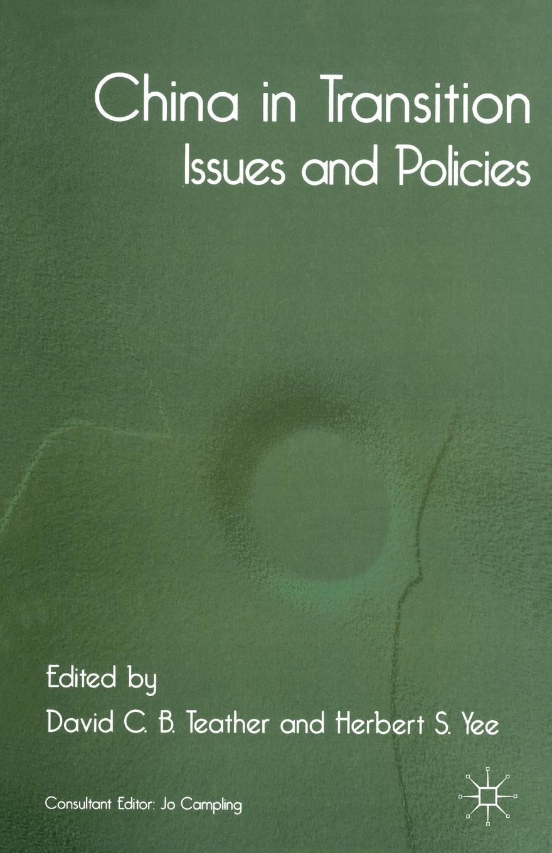 цены на China in Transition. Issues and Policies  в интернет-магазинах