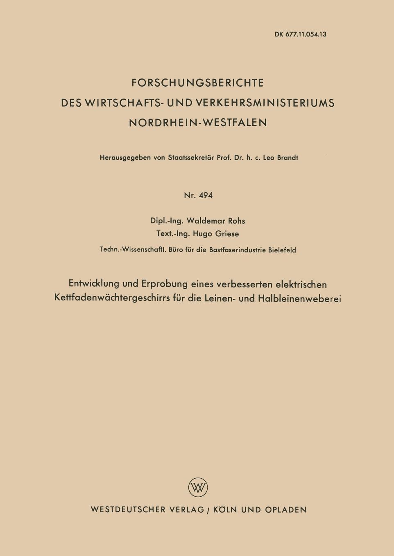 Waldemar Rohs Entwicklung Und Erprobung Eines Verbesserten Elektrischen Kettfadenwachtergeschirrs Fur Die Leinen- Und Halbleinenweberei dimitar menkov entwicklung eines tutorials fur xquery
