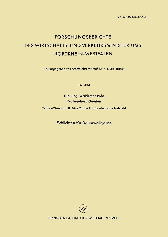 """Schlichten Fur Baumwollgarne Книга""""Schlichten Fur Baumwollgarne""""...."""