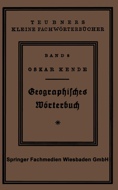 Dr Oskar Kende Geographisches Worterbuch. Allgemeine Erdkunde oskar schade altdeutsches worterbuch erster band