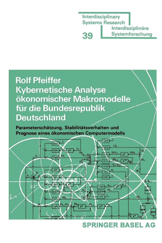 Pfeiffer, Rolf Pfeiffer Kybernetische Analyse Okonomischer Makromodelle Fur Die Bundesrepublik Deutschland. Parameterschatzung, Stabilitatsverhalten Und Prognose Eines Okonom е д киселева веселые фанты раскрой в себе актерские способности набор из 40 карточек