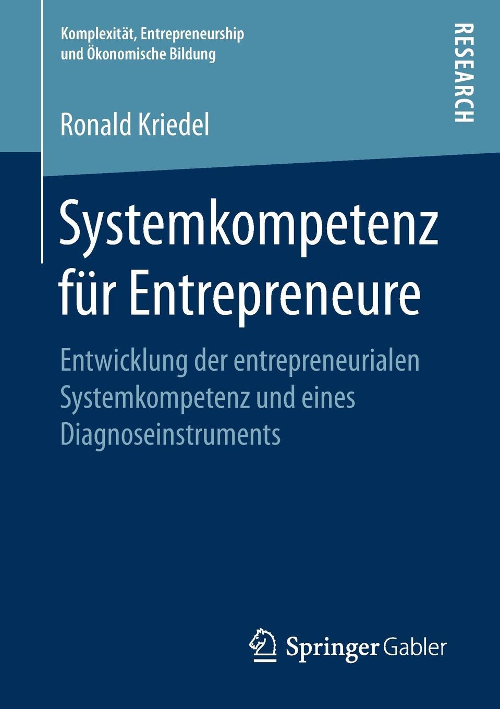 Ronald Kriedel Systemkompetenz fur Entrepreneure. Entwicklung der entrepreneurialen Systemkompetenz und eines Diagnoseinstruments dimitar menkov entwicklung eines tutorials fur xquery