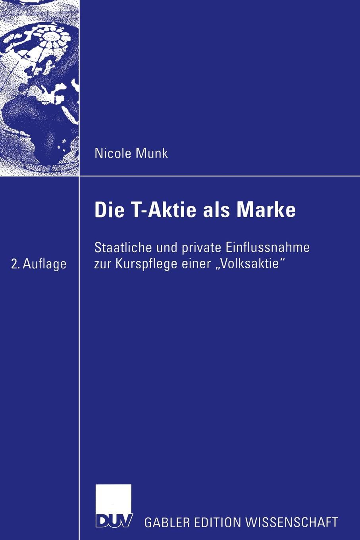 Nicole Munk Die T-Aktie als Marke цена и фото