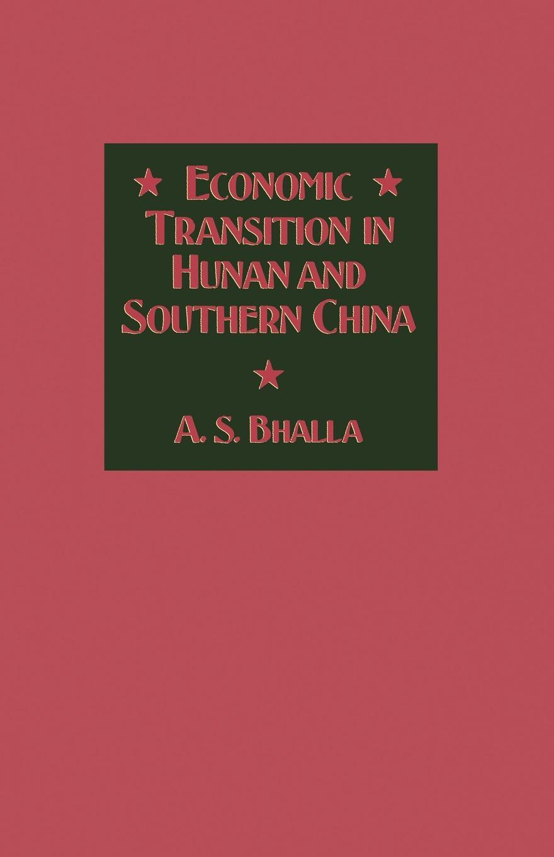 A. S. Bhalla Economic Transition in Hunan and Southern China hunan dan 123456