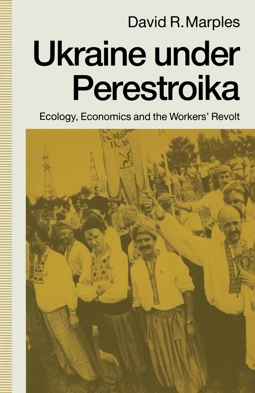 David R. Marples Ukraine under Perestroika. Ecology, Economics and the Workers' Revolt цена и фото