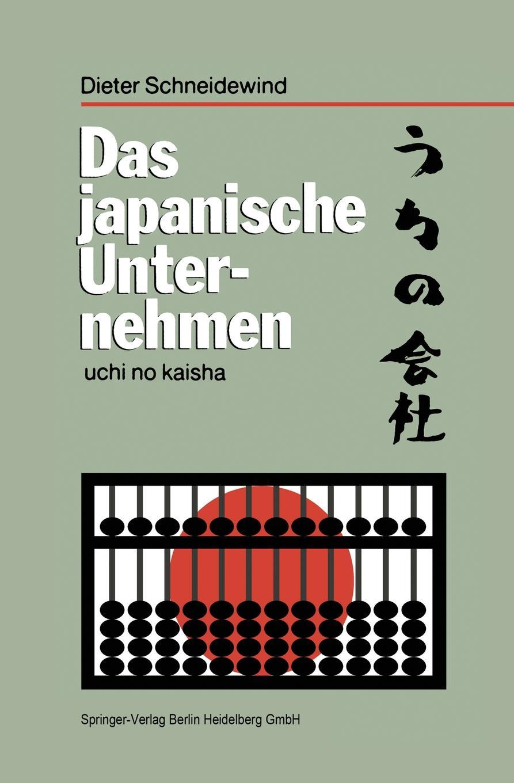 Dieter Schneidewind Das japanische Unternehmen c e lischke japanische meeres conchylien