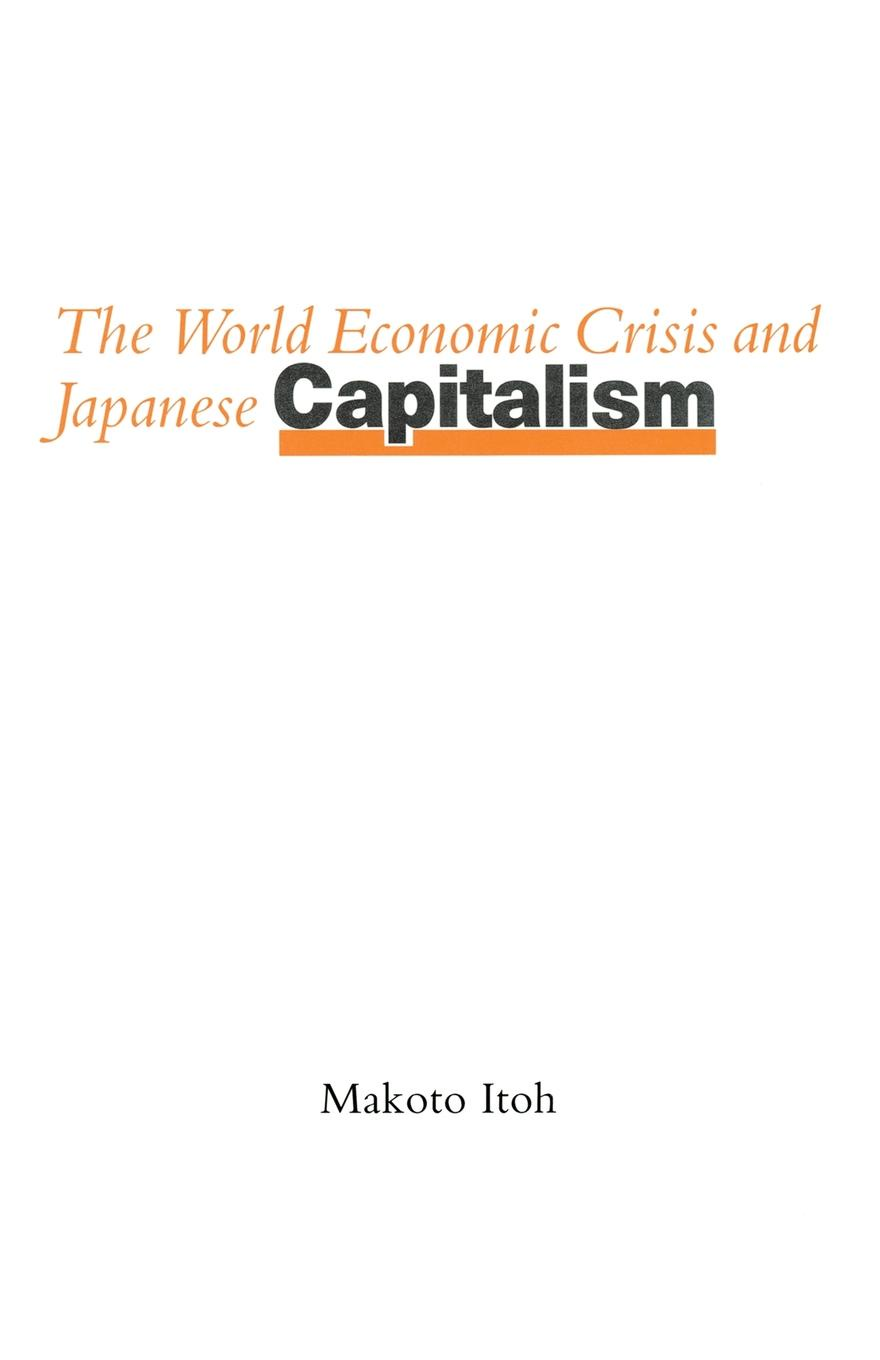цены на Makoto Itoh The World Economic Crisis and Japanese Capitalism  в интернет-магазинах