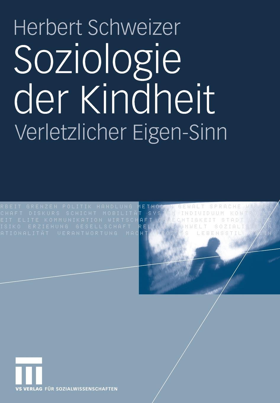 лучшая цена Herbert Schweizer Soziologie der Kindheit