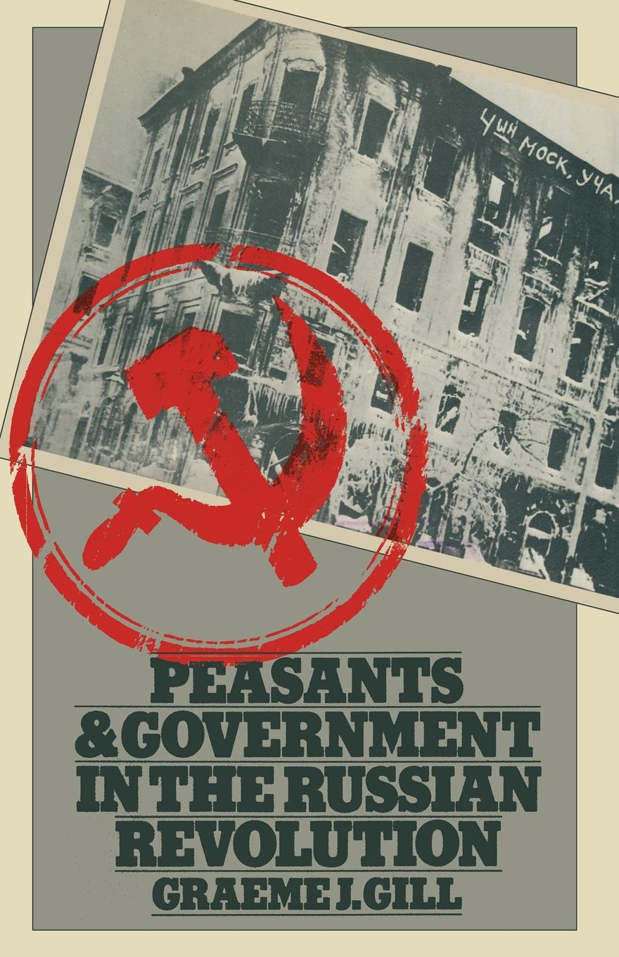 Graeme J. Gill Peasants and Government in the Russian Revolution стоимость